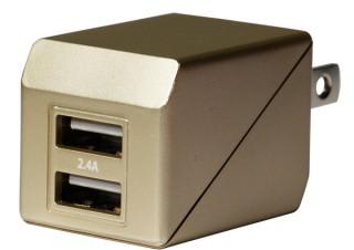 2ポートでもコンパクト! 2.4A出力可能なUSB充電器