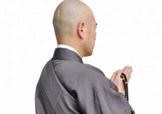 Amazonで僧侶の手配が可能に! 新サービス「お坊さん便」が提供開始