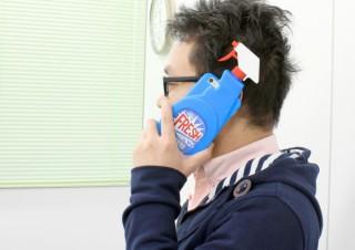 掃除中? 実はiPhoneで通話中! スプレー洗剤型のシリコンケースをドスパラ上海問屋が発売
