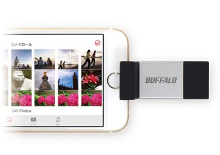 バッファロー、Touch IDに対応したLightning搭載USBメモリを発売