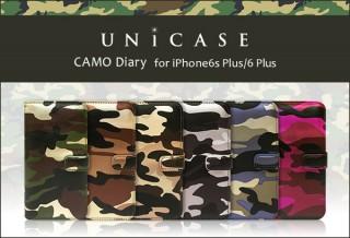 UNiCASE、カモフラージュ柄ケース「CAMO Diary」のiPhone6s Plus版を発売