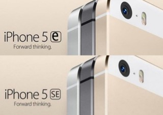 小さいiPhoneは6cではなく5eや5SE!? 最新リーク画像や詳細なスペックも