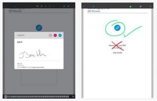ワコム、PDFに手書きサインを書き込めるiOSアプリを配信開始