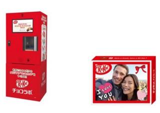 大日本印刷、お菓子などのパッケージに写真を印刷できる自販機的システムを開発