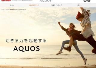 シャープが日本大手家電初の海外傘下入り、台湾の鴻海が株式過半数取得へ