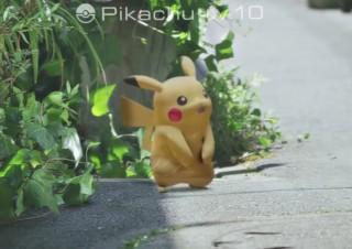 地図をたどってピカチュウゲット! ポケモンの位置ゲー「Pokémon GO」がテスター募集