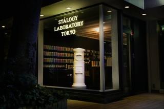 文具ブランドSTÁLOGYが東京のアンテナショップにてノートの名入れキャンペーンを期間限定で実施