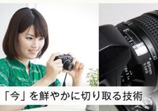 習い事の1位は女子のInstagram人気から「カメラ」、フォトショップも9位に