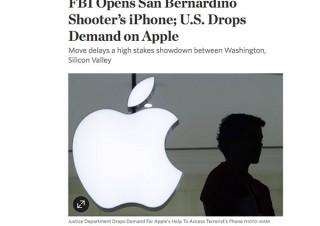 FBIが銃乱射犯人のiPhoneのロック解除に成功! Appleとの法廷闘争は終結へ