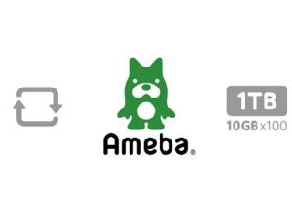 アメブロの画像容量が1TBに増量! 新機能「ハッシュタグ・リブログ」も追加