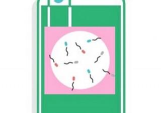 自分の精子が元気かどうかスマホ顕微鏡レンズとアプリで測れる「Seem」(シーム)