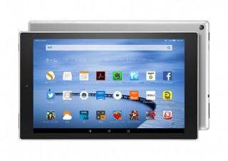 Amazonがシルバーアルミボディの「Fire HD 10」を発売!64GB内蔵ストレージモデルも追加