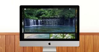 部屋に居ながら絶景を楽しめる映像配信サービス「LandSkip」が正式リリース!