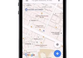 Googleマップ、店名の上にイタリアンやコンビニなどお店のジャンルを表示