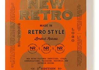 古き良き時代にインスパイアされたデザインのロゴやグラフィックスを集めている書籍「NEW RETRO」