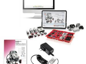 世界初!mRubyのプログラミングをレゴのロボットで学べる教材が発売