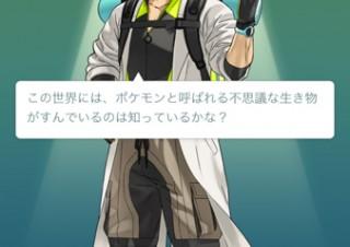 Pokémon GOはコピー可能なアイデア!二匹目のドジョウを狙うのは誰か