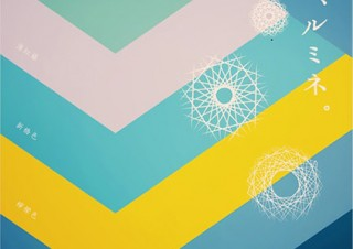 ルミネ池袋を日本の伝統色で彩るキャンペーン「夏いろ、ルミネ。」にワークショップや風鈴トンネルが登場
