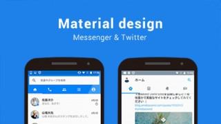 ガイドラインに従うだけがデザイナーの仕事?メジャーサービスUIから学ぶ『マテリアルデザイン』