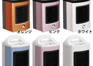 アイリスプラザ、2016年のPANTONE流行色を採用した「人感センサー付きセラミックヒーター」