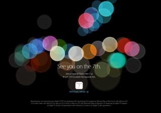 Apple新作発表イベント深夜開催!イヤフォンジャックの割愛とアクセサリの動向