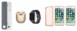 ベルキン、iPhone7やApple Watch Series 2対応アクセサリを発売