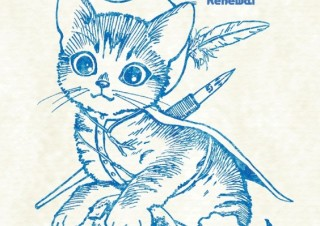 樹崎聖による「10年メシが食える漫画家入門Renewal」発売。幅広い制作過程を網羅したマンガの指南書