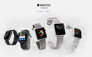 Apple Watch Series 2への買い替えメリットと既存モデルの行方