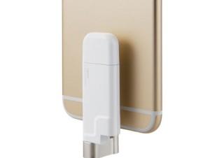 ロジテック、iPhoneをバックアップできるLightningコネクタ搭載USBメモリを発売
