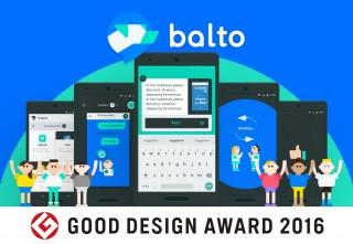 フィードバックツール「Balto」グッドデザイン賞受賞。 「Prott」に続き2年連続で