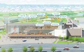 2017年の夏に開館を予定している富山県美術館のPRイベント「ART PICNIC!」が開催
