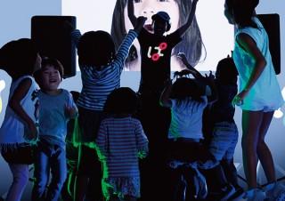 音をテーマに子どもたちが最新テクノロジーで遊べる体験型フェス「ぱぱぱPARTY!」