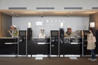 ハウステンボスの「変なホテル」が初めてロボットがスタッフとして働いたホテルとしてギネス認定