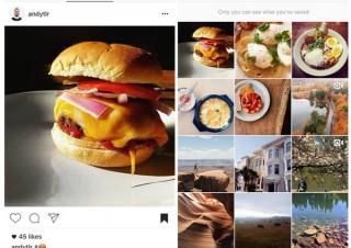 "Instagram、""後で見る""機能を追加。月間アクティブユーザーは6億に成長"