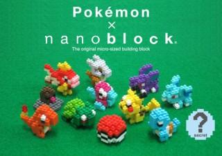 nanoblockのポケモンが半分の大きさに!「ミニサイズポケットモンスターシリーズ」が発売