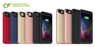 フォーカル、置くだけで充電できるmophieのiPhone向けバッテリーケースを発売