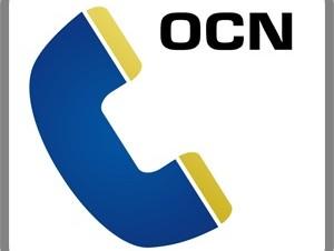 「OCN モバイル ONE」かけ放題オプションの通話時間が10分に拡大