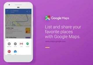 Googleマップ、地図上の「お気に入り場所」を保存したりシェアしたりできる新機能