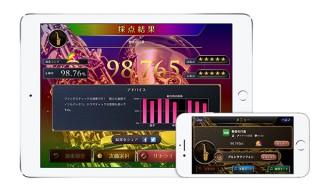 ヤマハ、管弦楽器演奏の採点で楽しみながら練習できるiPhone/iPad向けアプリ「やろうぜ管カラ!」