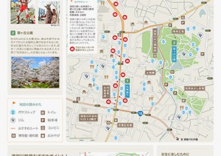 「ポケモンGO」との連携でポケストップやジムを掲載した観光マップを福島県や京都府が公開