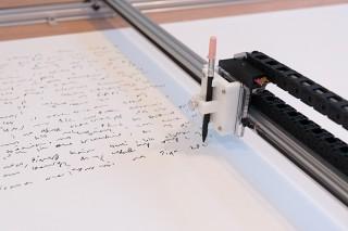 ラフォーレ原宿が教育機関IAMASと開催するメディアアート展「Calculated Imagination」