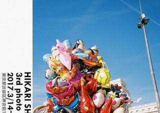 アソビシステム所属の柴田ひかりさんの写真展「HIKARI SHIBATA 3rd Photo Exhibition」