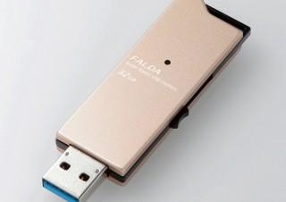エレコム、180~210MB/sの高速読込を実現したUSB3.0メモリ「FALDA」を発売
