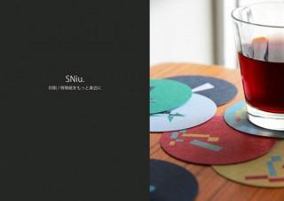 創業100年の老舗印刷会社である新星印刷が自社オリジナル特殊紙専門ブランドの「SNiu.」をスタート
