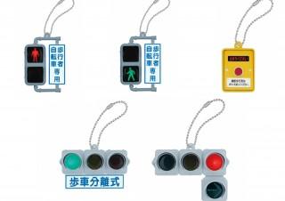 タカラのガチャ街角公共物に信号機が登場!「日本信号 ミニチュア灯器コレクション」