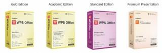 キングソフト、総合オフィスソフト「WPS Office」新版パッケージ4製品を発売