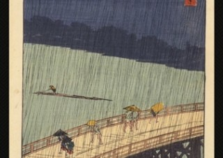 浮世絵の世界と現代を見比べできるアプリ「浮世絵で歩く日本の名所」
