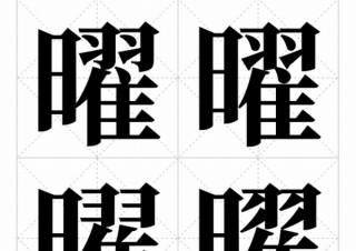 アドビ、オープンソースPan-CJK書体「源ノ明朝」発表。本文や優雅な見出しに