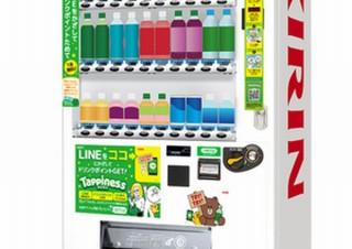 自販機にLINEをかざすとポイントが貯まる「Tappiness」、15本買えば1本サービス