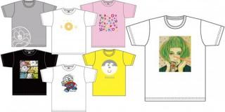 フェイスウィン、若手クリエイターがデザインした「うまい棒オリジナルTシャツ2017」を発売